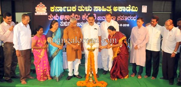 Tulu-bhavan-inaugurated-20150830-013