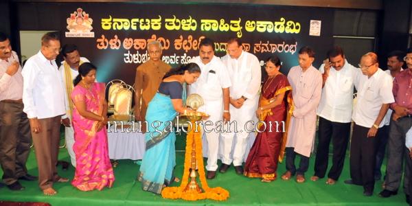 Tulu-bhavan-inaugurated-20150830-014