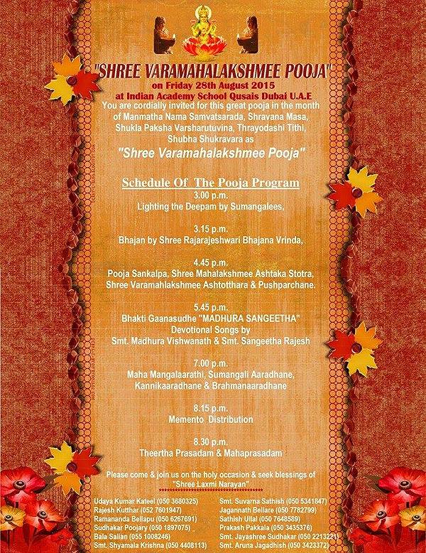 VML INVITATION