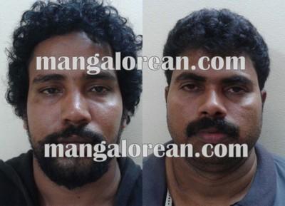 ullal-arrest-20150827
