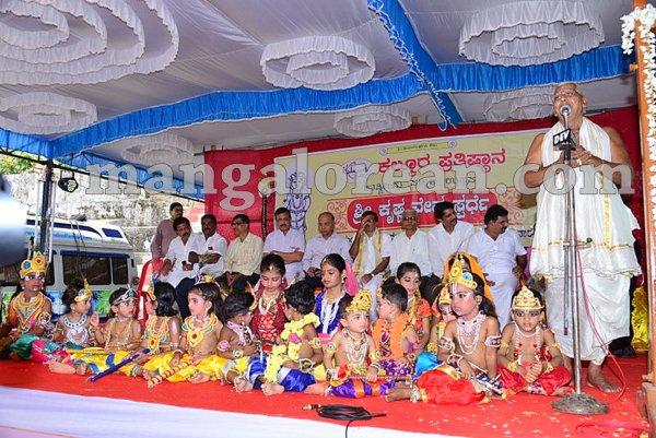 04-muddu-krishna-kadri-20150905-003