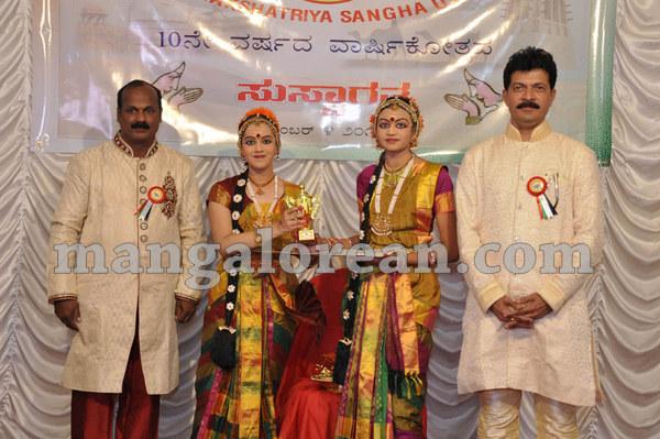 04-rama-kshatriya-20150909-003