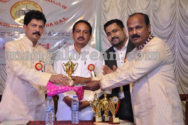 07-rama-kshatriya-20150909-006