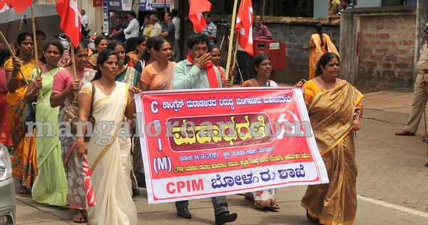 09-cpim-protest-20150914-008