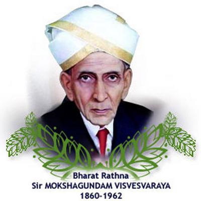 1. Sir M. Vishveshwarayya 1.jpg