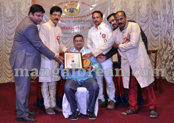 14-rama-kshatriya-20150909-013