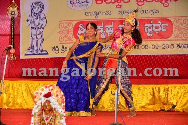 17-muddu-krishna-kadri-20150905-016