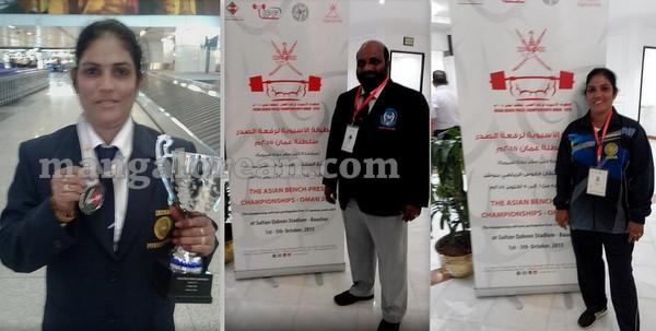 03-Asian-Powerlift-Championship