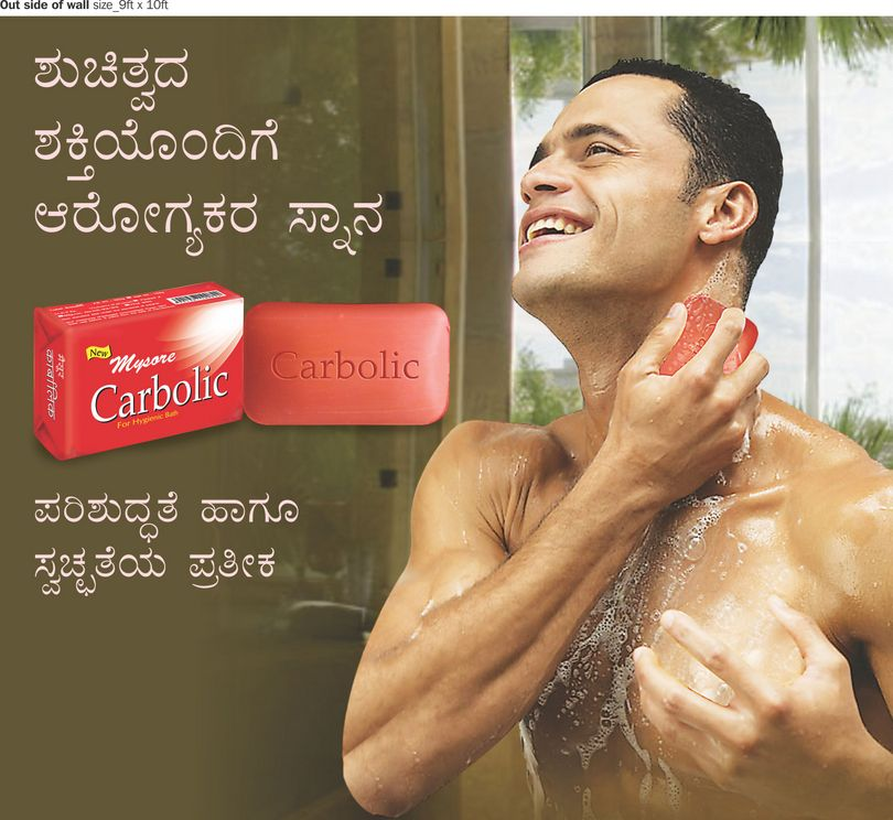 05-soap-mela-20151015-004
