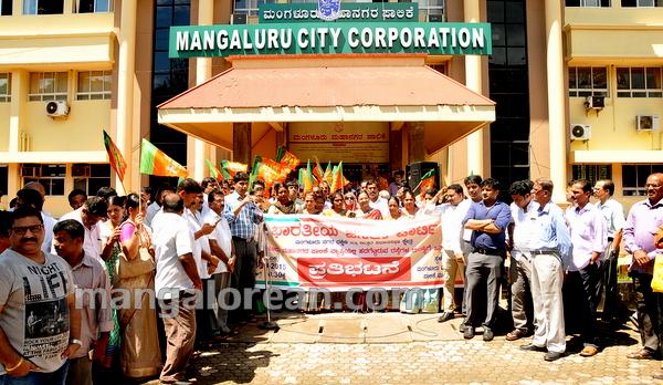 1-bjp-protest-20151006