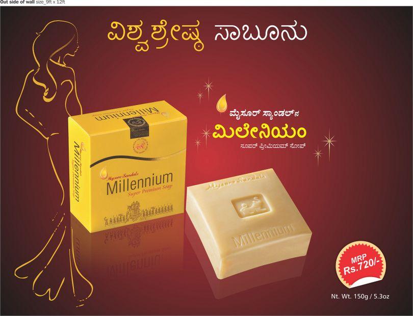 10-soap-mela-20151015-009