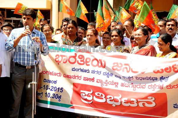 3-bjp-protest-20151006-002