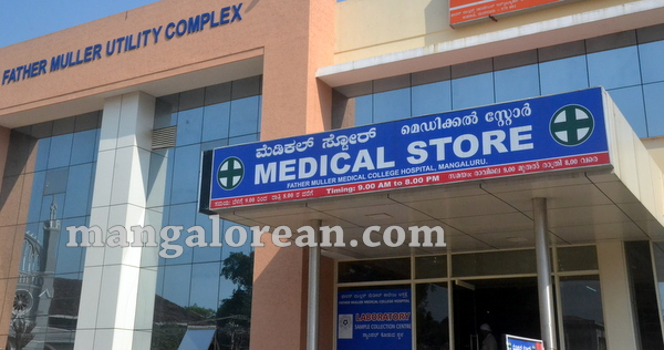 3-medical-bundh-002