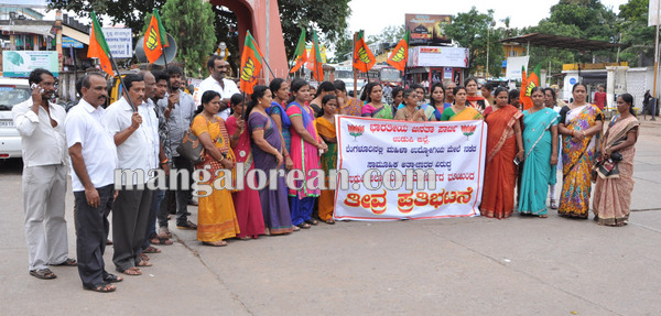 BJPmahilamorcha_protest_BPOemployee 08-10-2015 16-35-48