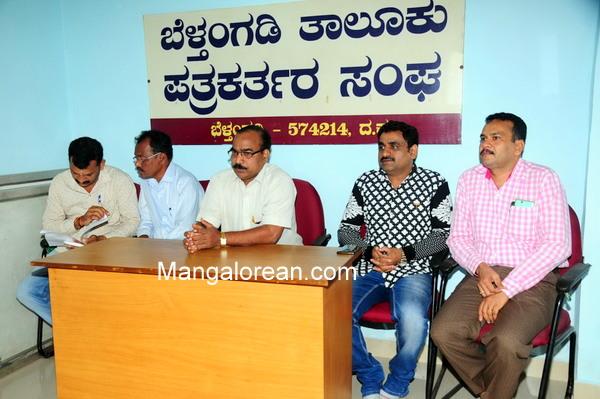 Beltangady Press Club (3)