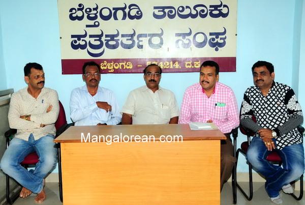 Beltangady Press Club (4)