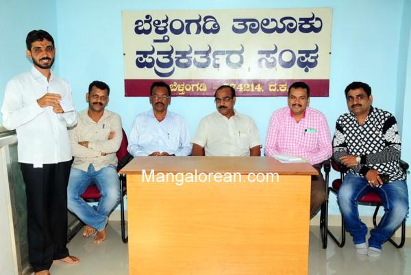 Beltangady Press Club (5)