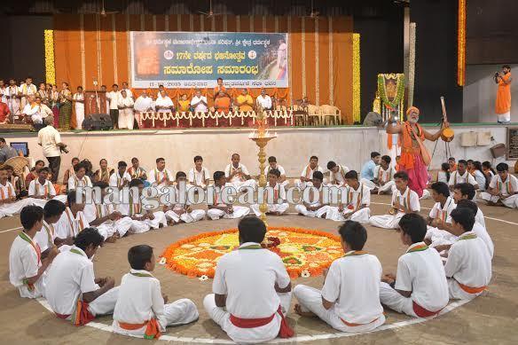 BhajanaKammata_dharmastala 11-10-2015 22-41-33