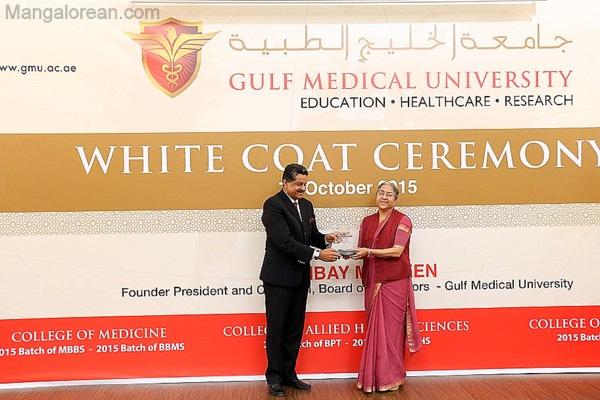 Gulf-Medical-University-07102015 (4)