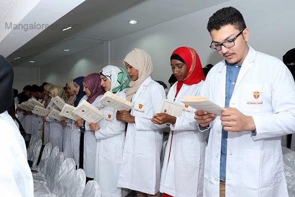 Gulf-Medical-University-07102015 (6)