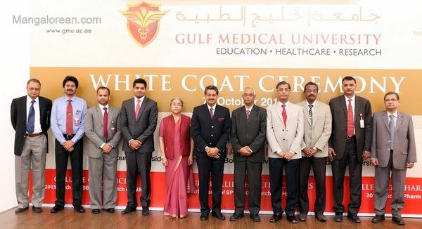 Gulf-Medical-University-07102015 (8)