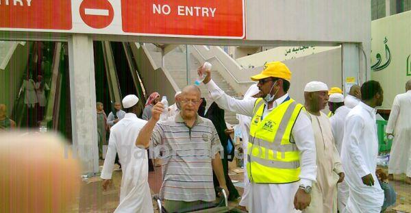 KCF_Saudi-04102015 (1)