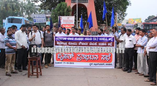 KKSV_DSS_protest_Udupi 20-10-2015 18-10-51
