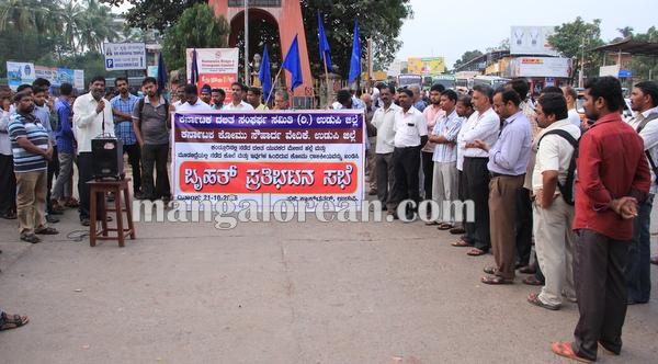 KKSV_DSS_protest_Udupi 20-10-2015 18-11-13