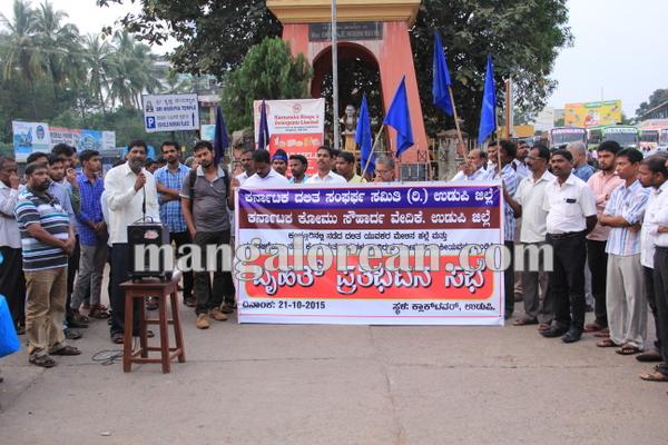 KKSV_DSS_protest_Udupi 20-10-2015 18-11-16