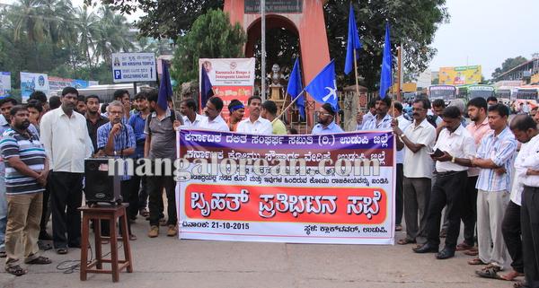 KKSV_DSS_protest_Udupi 20-10-2015 18-12-10