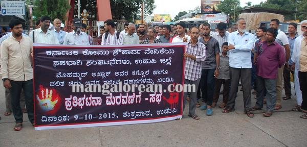 KKSVprotest_Uttarpradeshincident 09-10-2014 18-04-56