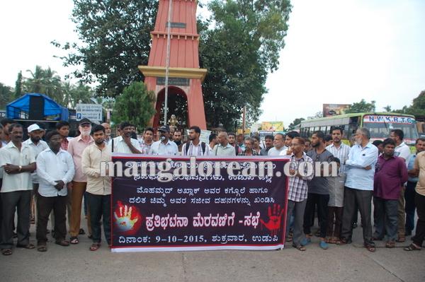 KKSVprotest_Uttarpradeshincident 09-10-2014 18-05-24