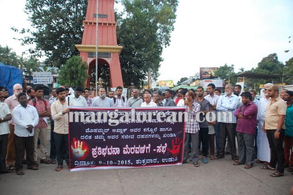 KKSVprotest_Uttarpradeshincident 09-10-2014 18-14-10