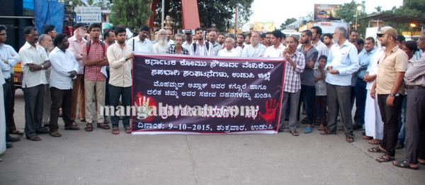 KKSVprotest_Uttarpradeshincident 09-10-2014 18-30-35