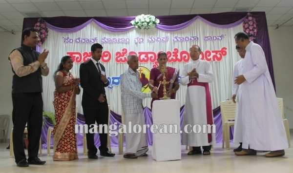 Kallianpur _ Married Couple's Day _udupi 22-10-2015 22-22-02