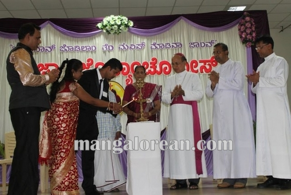 Kallianpur _ Married Couple's Day _udupi 22-10-2015 22-22-19