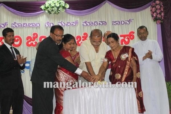 Kallianpur _ Married Couple's Day _udupi 22-10-2015 22-22-40