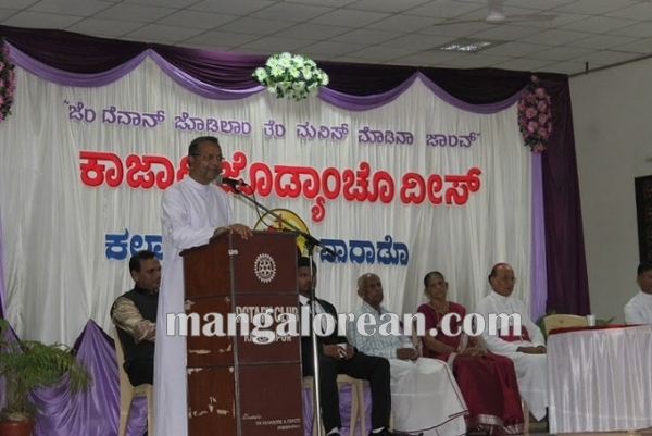 Kallianpur _ Married Couple's Day _udupi 22-10-2015 22-23-04
