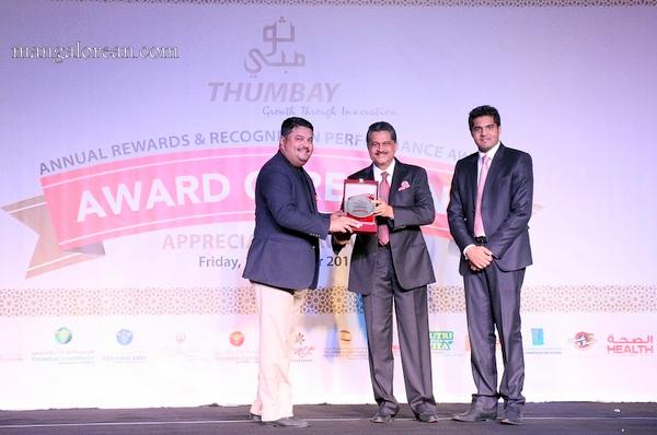 Thumbay-group=award-ceremonr-staff-17102015 (3)