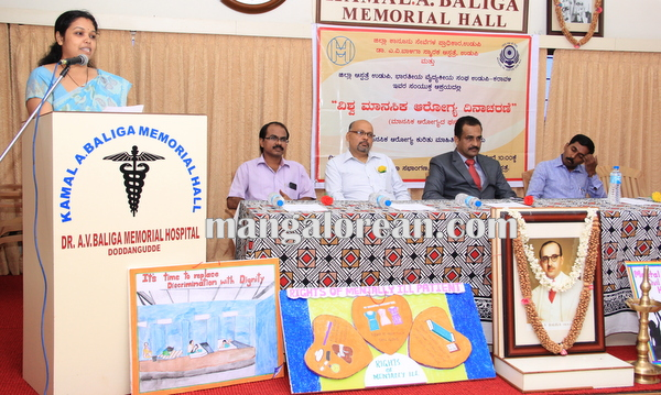 World Mental Health Day _udupi 10-10-2015 10-32-04