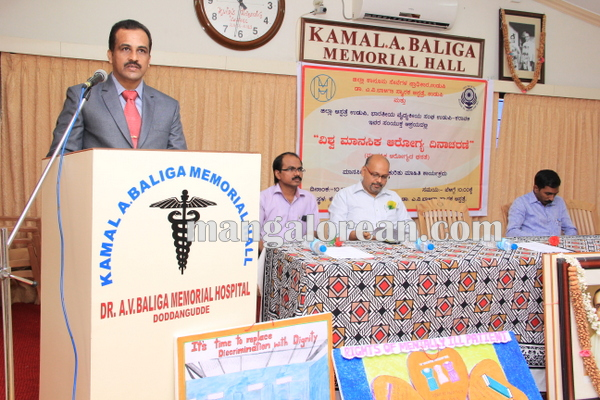 World Mental Health Day _udupi 10-10-2015 10-47-13