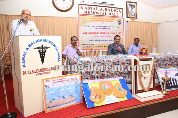 World Mental Health Day _udupi 10-10-2015 10-59-09