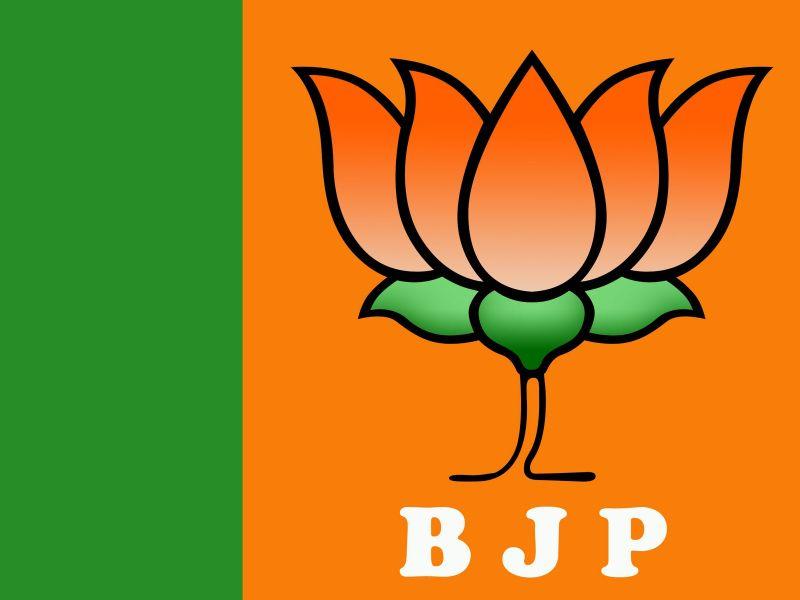 BJP-Logo-Photos