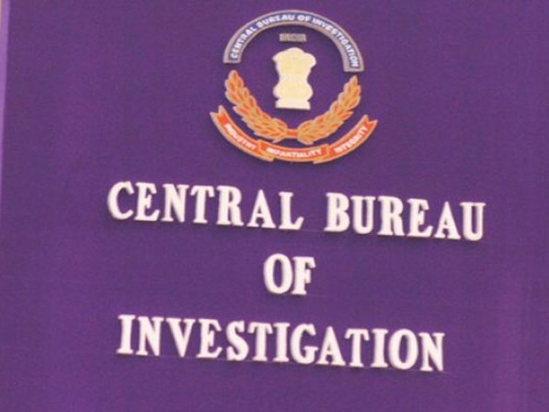 bank official arrested for fraud Thetribune: new delhi: a former director of andhra bank has been arrested by the enforcement directorate (ed) in connection with its money laundering probe in the.