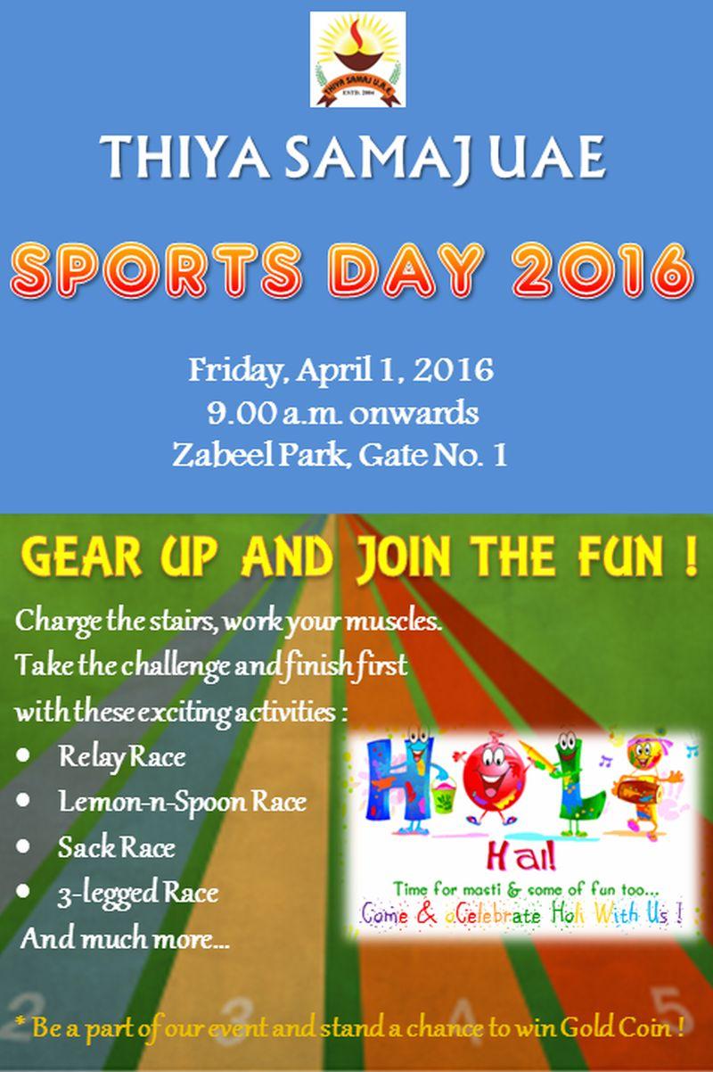 Thiya-samaj-Sports-Day -28032016-001