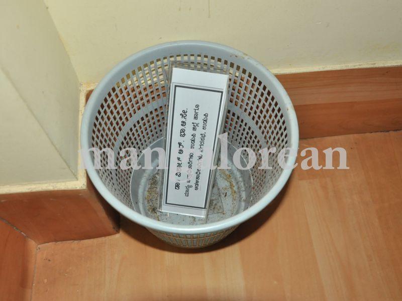 dc-dustbin-29032016