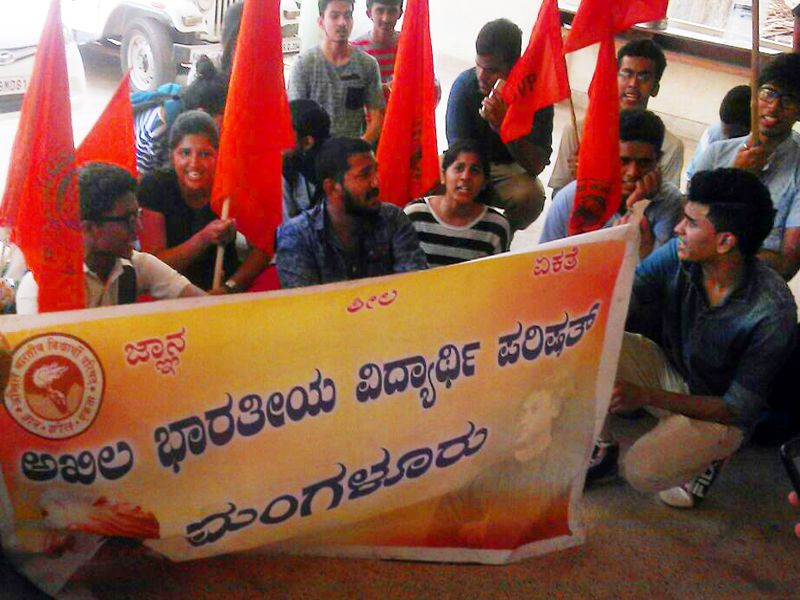 image002abvp-protest-20160331-002
