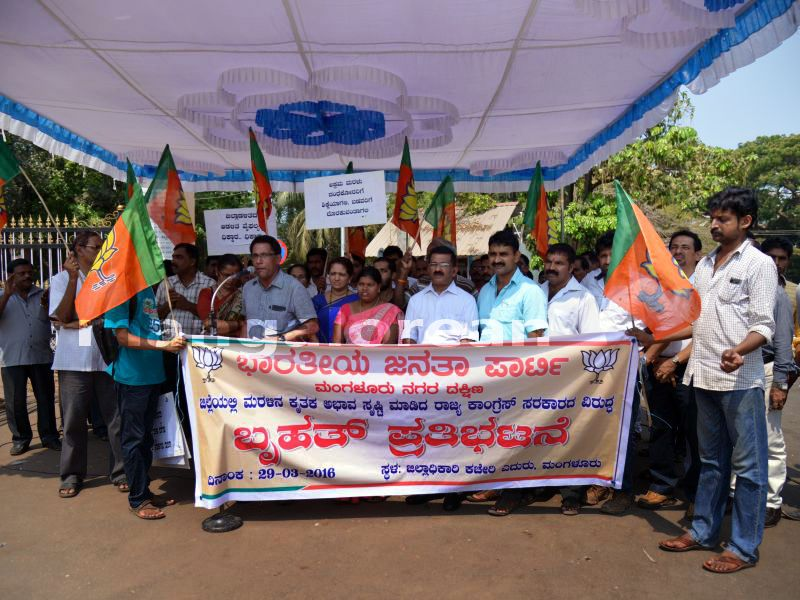 image002bjp-sand-protest-20160328-002