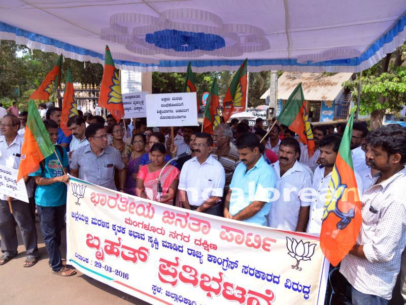 image005bjp-sand-protest-20160328-005