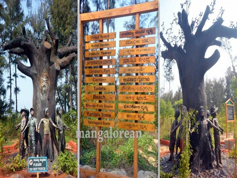 image011tree-park-tannirbavi-beach-1-20160326-011